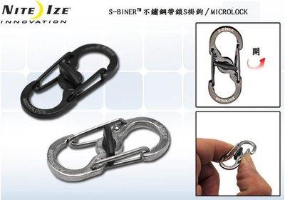 【angel 精品館 】 Nite Ize S-BINER不鏽鋼帶鎖S掛鉤MICROLOCK-1卡2入( 單色販售)