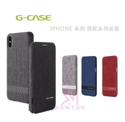 光華商場。包你個頭【G-CASE】IPHONE X / XS 5.8吋 帆格系列 皮套 可插卡 時尚