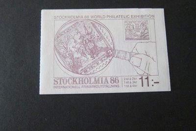 【雲品二】瑞典Sweden Sc 1588a Booklet MNH 庫號#B301 50279