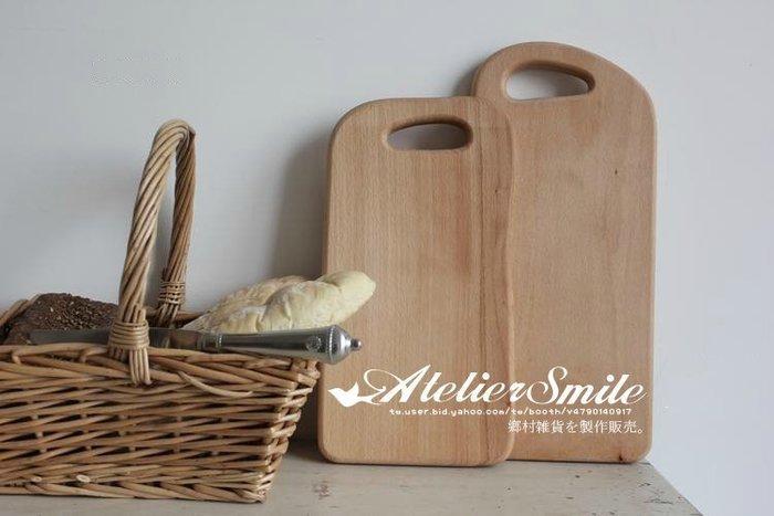 [ Atelier Smile ] 鄉村雜貨 烘焙廚房專用 櫸木厚實整木砧板 水果奶酪托盤  長款 (現+預)