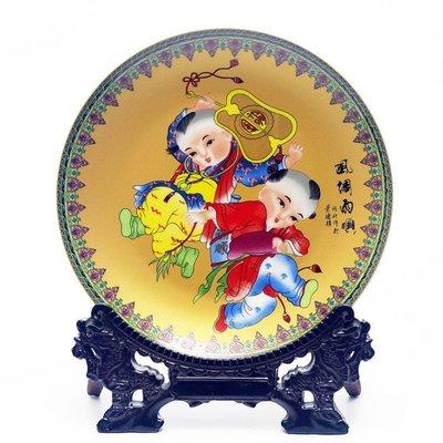 金底招財童子掛盤裝飾品坐盤景德鎮陶瓷器 風調雨順 開心陶瓷104