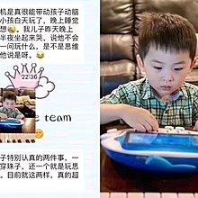 兒童智能學習機器人
