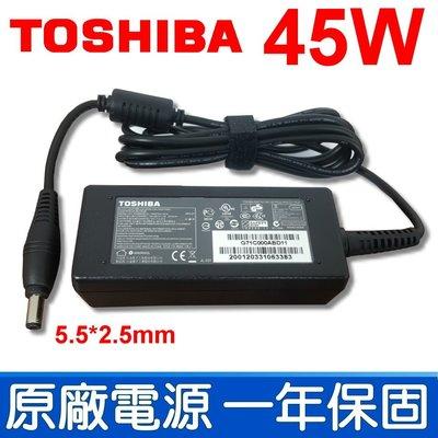 TOSHIBA 45W 原廠 變壓器 NB510 NB520 NB525 Libretto W100 W105