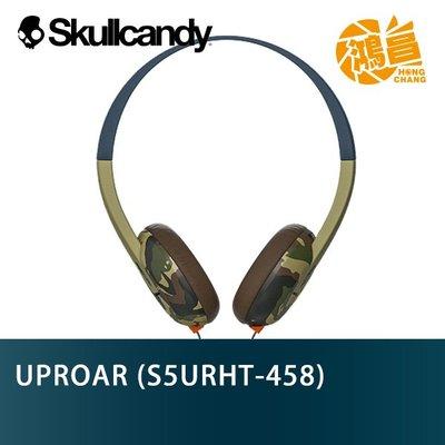 Skullcandy 骷髏糖 Uproar 阿波羅 耳罩式耳機 線控 台閔公司貨 有線耳機 S5URHT-458 迷彩