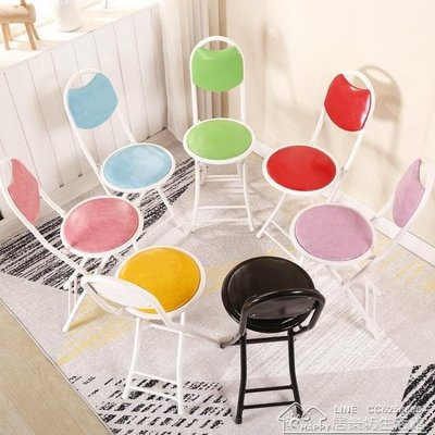 時尚折疊椅PU面椅子靠背椅小板凳子家用餐椅便攜凳子宿舍椅陽臺椅  YYJ