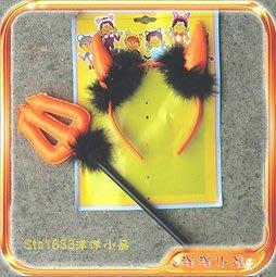 【洋洋小品惡魔桔牛角髮箍+惡魔杖】萬聖節頭飾聖誕節化妝舞會派對表演服裝舞蹈用品髮圈頭飾