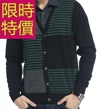 長袖毛衣休閒典型-舒適隨意假兩件式男襯衫 3色59ac49[韓國進口][米蘭精品]
