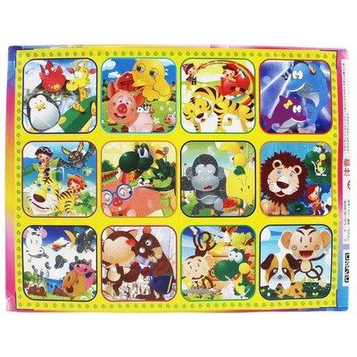 12洞 洞洞樂 小盒小格 戳戳樂 童玩/一袋50盒入{促50}~佳91-012