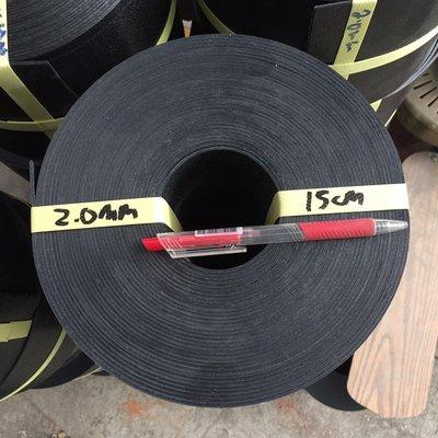 15cm高草皮分隔板/擋土板/隔草板/黑色15米長一捲/厚2.0mm/多尺寸可選 - 千葉園藝有限公司
