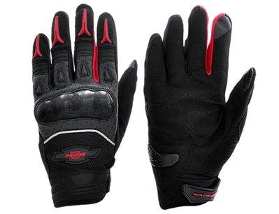 ?少量到貨? M2R 得安 G-15 G15 防摔 手套 防摔手套 透氣 耐磨 止滑 手套