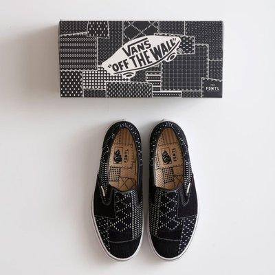 VANS x FDMTL JAPAN SLIP-ON 黑色拼布 懶人鞋 US 8.5號