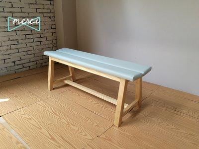美希工坊 VICTOR bench 勝利凳/實木長凳/可訂製/可訂色 原木椅架皮革babyblue