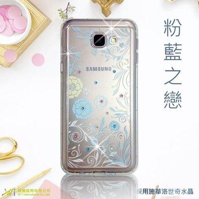 【WT 威騰國際】 WT® Samsung Galaxy A8(2016)  施華洛世奇 彩繪空壓殼 軟殼 - 粉藍之戀