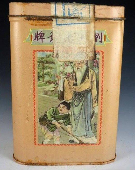 【 金王記拍寶網 】P1531  早期懷舊風 中國劉大老爺牌  近代老鐵盒裝普洱茶 諸品名茶一罐 罕見稀少~