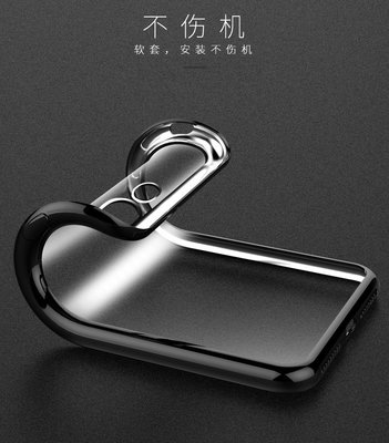 【3C殿堂】iphone8 i8 iphone 8 plus 亮黑 透明 防摔 矽膠 軟殼 全包 電鍍 殼 套 氣囊