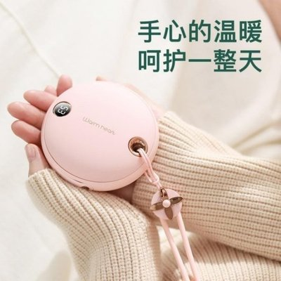 【現貨快速出貨】便攜式螢石暖手寶 手握式圓形 充電寶 電暖寶二合一爆款暖寶寶