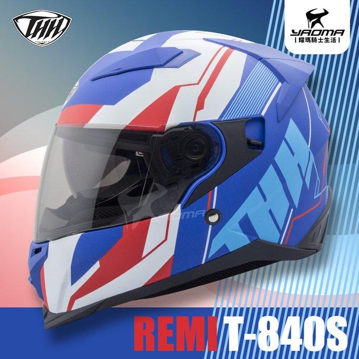 贈好禮 THH安全帽 T-840S 消光藍紅白 平光 內置墨鏡 內鏡 雙D扣 全罩帽 T840S 耀瑪騎士機車部品