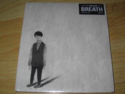 S.M.:The Ballad Vol.2:呼吸 Breath(CD 韓文版) 天凱唱片正版