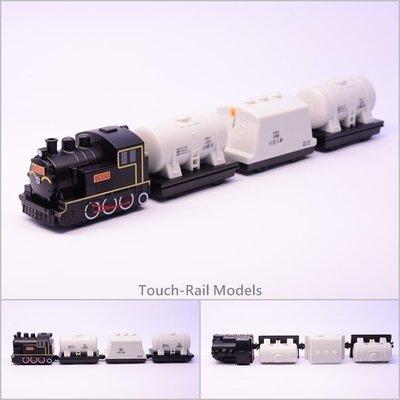 TRAIL 鐵支路 Q版 迴力小列車 CK101 水泥油罐列車 QV0062T3