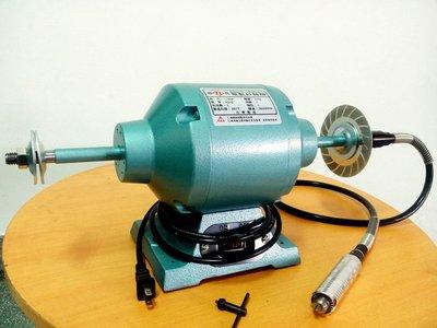 雕刻機 布輪機 切磨機 多功能足4/1p 可自做切台