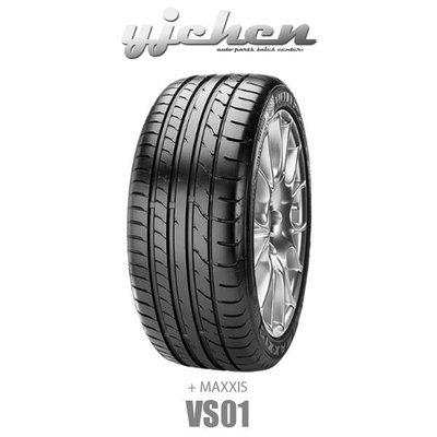 《大台北》億成汽車輪胎量販中心-MAXXIS瑪吉斯輪胎 265/45ZR21 VS01