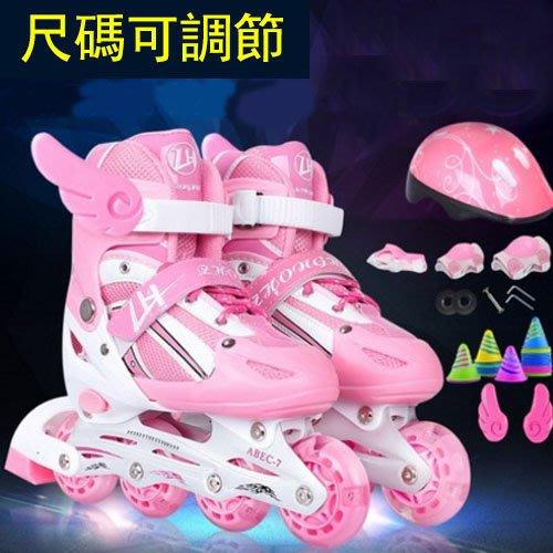 直排輪 溜冰鞋兒童可調男童女童閃光輪滑鞋全套旱冰鞋初學者 生日禮物 —莎芭