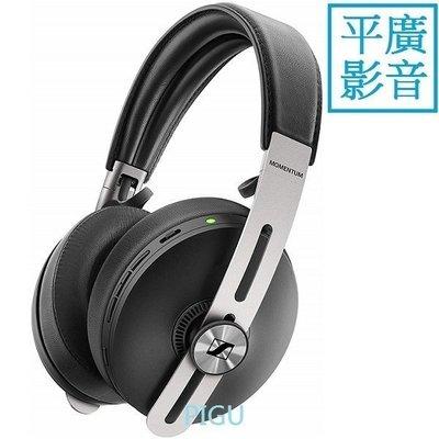 平廣 送充 M3AEBTXL SENNHEISER NEW MOMENTUM 耳機 台灣公司貨 M3 另SONYJBL