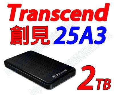 創見 行動硬碟 25A3 2T 外接硬碟 2TB 隨身硬碟 外接式硬碟 非 威剛 東芝 WD 1T 1TB