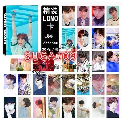 【首爾小情歌】BTS 防彈少年團 SUGA 個人款#09 卡片 LOMO 小卡組 30張