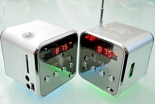 迷你隨身喇叭,擴音機,可聽FM, 外接手機 ,插USB隨身碟/記憶卡,5彩LED燈,可連續放音約2-3小時