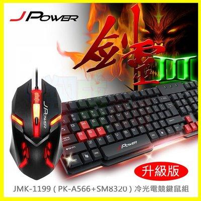 【劍靈】七彩冷光呼吸燈滑鼠+懸浮式類機械式鍵盤 電競鍵盤 發光滑鼠 矽膠遊戲鍵盤 鋼板底防撥水 耐磨不掉漆 機械手感