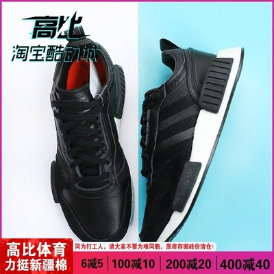 KK運動潮鞋Adidas#RISING#STAR#X#R1阿迪達斯男女Boost休閒運動跑步鞋EE3655