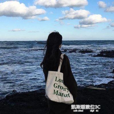 文藝帆布包學生單肩包手提包帆布袋ulzzang潮女包大包