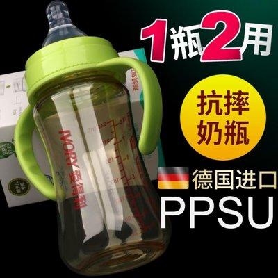 愛得利奶瓶PPSU耐摔寬口徑6-18-36個月防摔嬰兒240ML寶寶硅膠奶瓶