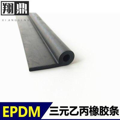 熱銷-P型密封條9字型橡膠條止水膠條水閘門糧庫擋水皮條b型d型6字橡膠