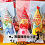 扭蛋機 派對帽 生日慶生 周歲 派對 佈置 週歲 寶寶派對 生日 糖果 禮物 點心 活動 轉糖機 轉蛋機 分享禮 棉花糖