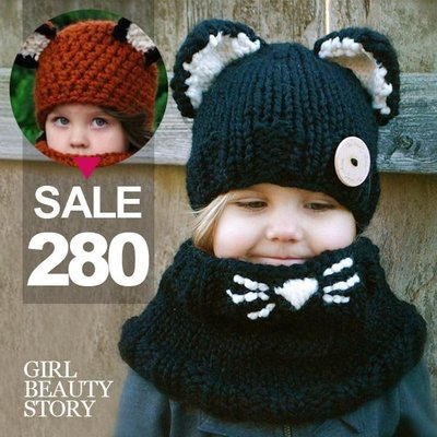 超哥小舖【A8007】歐美熱賣寶貝保暖貓咪、狐狸、松鼠手工針織毛線圍脖兩用帽