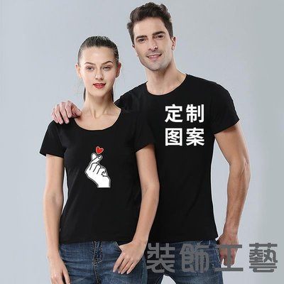 工作服定制t恤logo印字diy衣服工衣文化廣告衫polo衫訂做短袖刺繡