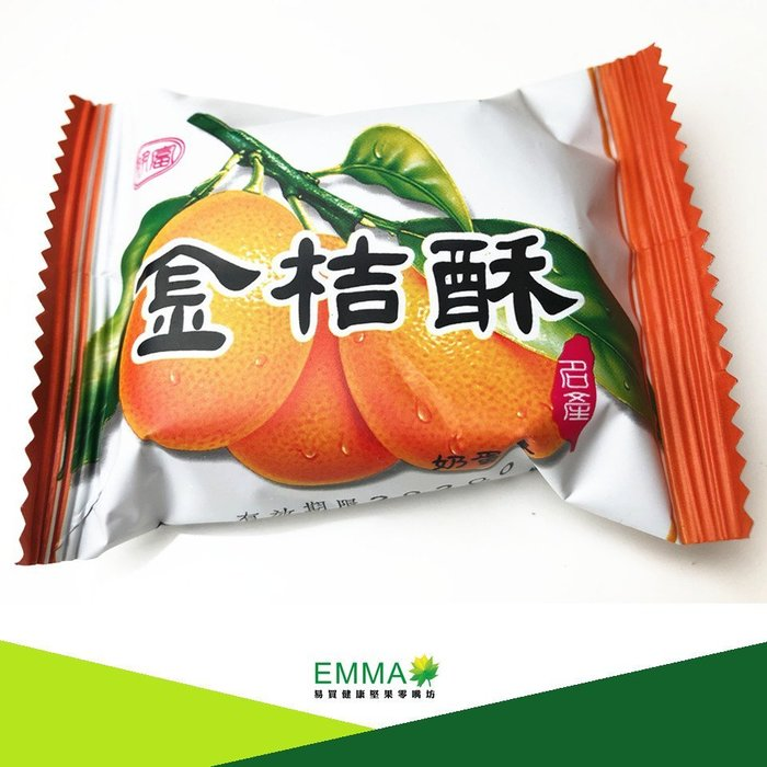 【鳳梨酥.草莓酥.哈蜜瓜酥.金桔酥.綜合酥】《易買健康堅果零嘴坊》便宜又好吃.快來嚐一下唷!!!
