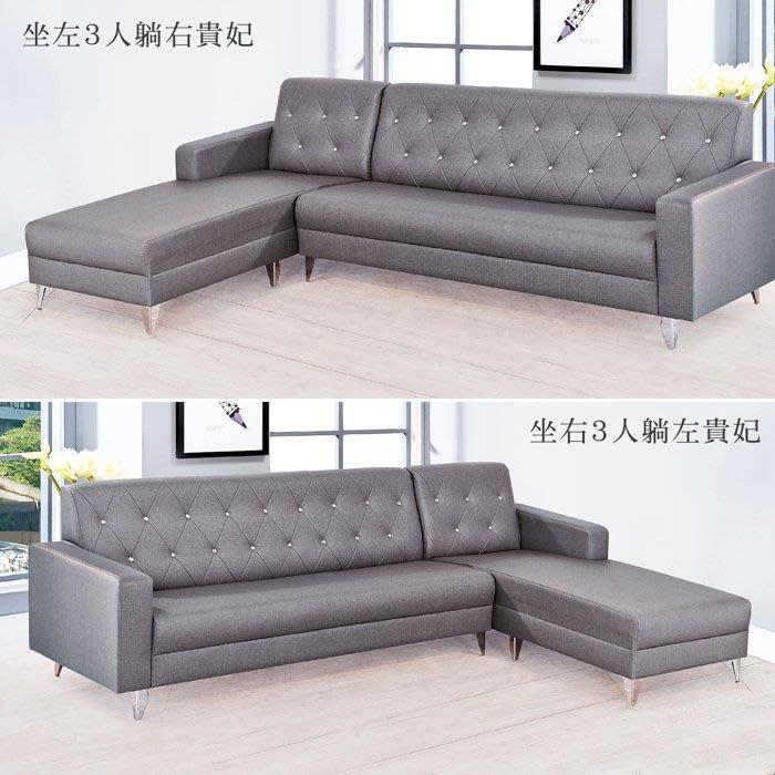 【DH】編號 A404-1名稱雅美布紋皮L型沙發組(圖一)備有左右.紅色可選.台灣製可訂做.主要地區免運費