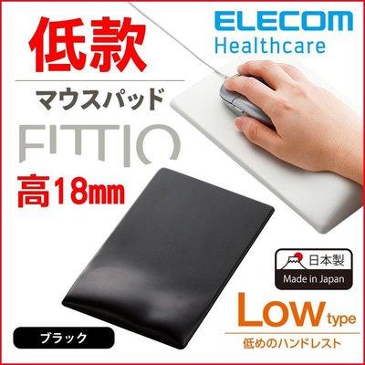 ELECOM FITTIO MP-11...
