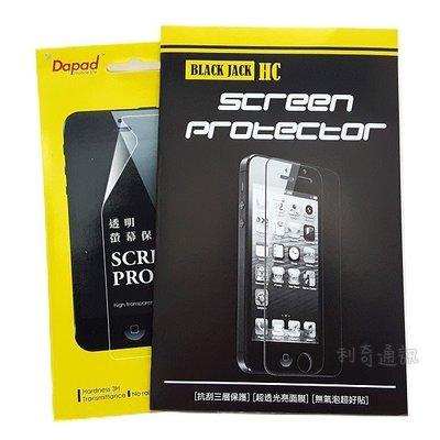 Samsung G935FD Galaxy S7 Edge 亮面高透螢幕保護貼 (雙面)