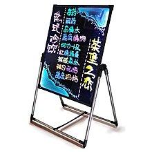 免運!〖台灣出貨〗LED熒光板(60x80)廣告板 閃光夜光 支架掛式立式 發光廣告牌 寫字板 留言板 黑板 手寫板