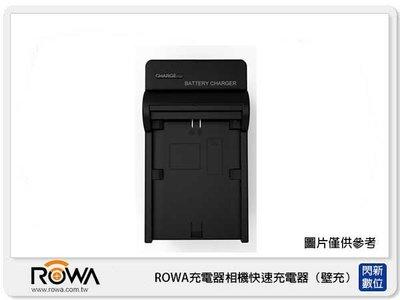 ☆閃新☆相機電池 快速 充電器(壁充)座充 SONY NP-F550/F560/F570