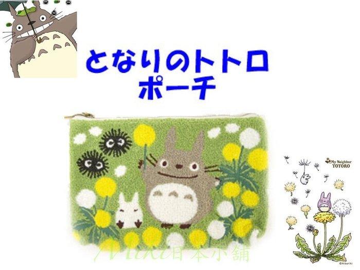 *Miki日本小舖*日本宮崎駿 龍貓 TOTORO 化妝包/收納包/筆袋/手拿包