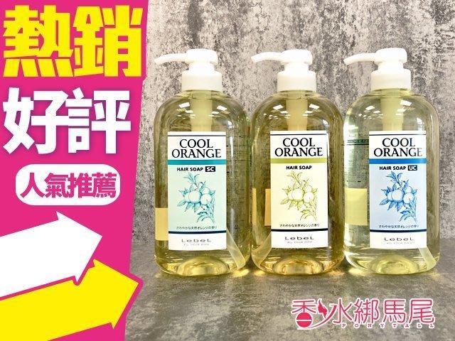 ◐香水綁馬尾◐PAUL MITCHELL  冷橘洗髮精  SC超爽型/UC酷涼型/一般型  600ML 三款可選擇
