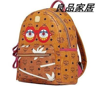 【優上精品】韓國歐美MWKSOCCO書包旅行包眼鏡塗鴉雙肩包背包 明星旅遊(Z-P3249)