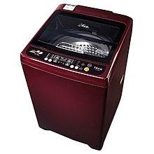 宏大全新品家電特賣【享保固免運費】東元14KG/變頻洗衣機