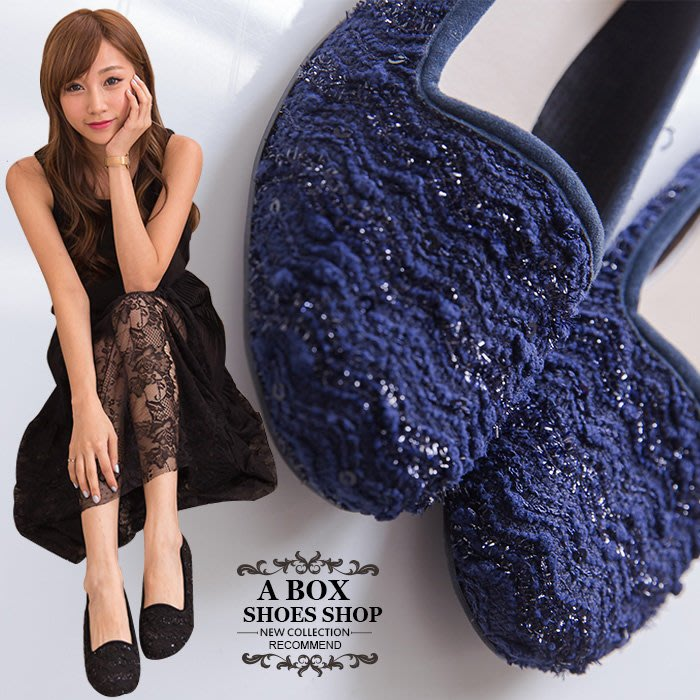 格子舖*【AI632】零碼39 MIT台灣製 低調金蔥混色毛呢 圓頭平底包鞋 樂福鞋 懶人鞋 2色