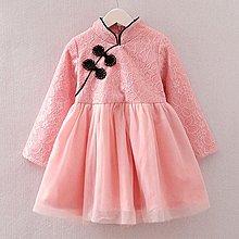 現貨 女童 蕾絲花紋旗袍網紗蕾絲洋裝17MM271207